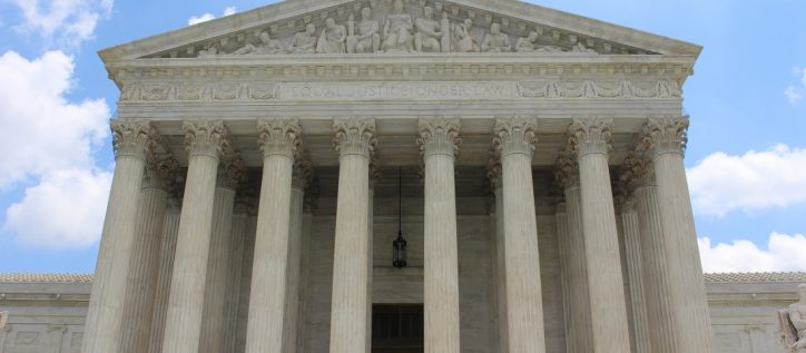 a look at the supreme court of justice from the outside